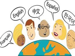 英文翻译成中文1000字多少钱?2020年最新报价图片